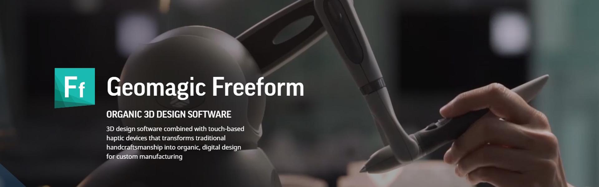 Geomagic Freeform software